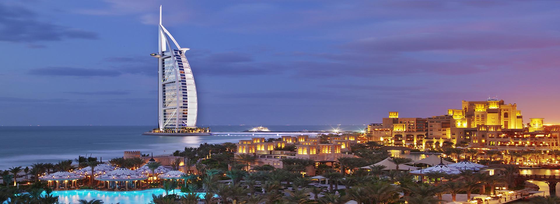 Visado de Abu Dhabi en línea - Emiratos Árabes Unidos