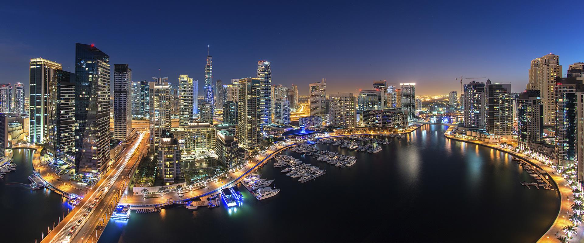 Sobre nosotros - Oficina de procesamiento de visados de Dubái